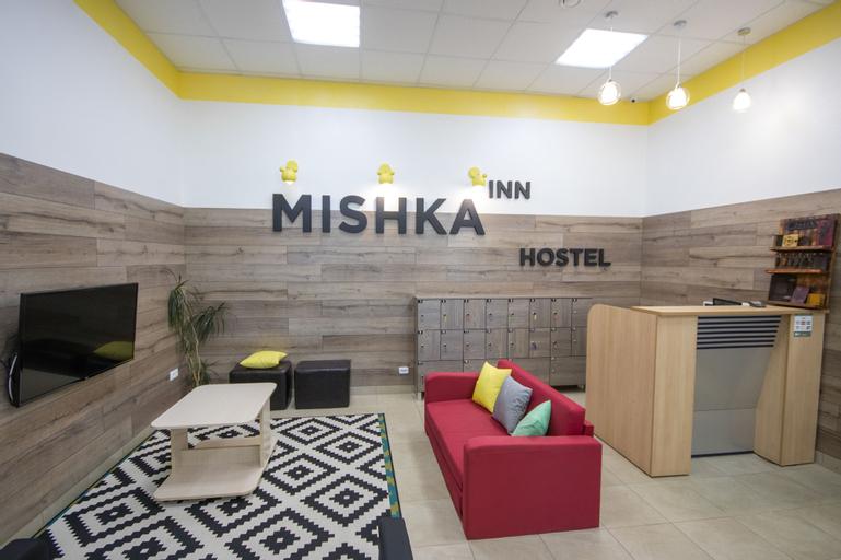 Mishka Inn Hostel, Volzhskiy