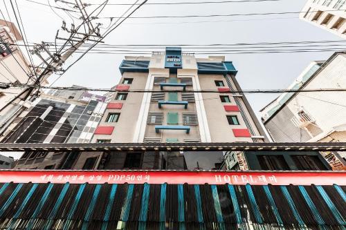 Thema Hotel, Dongjak