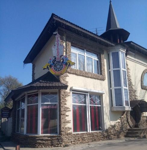 Дом Скифов, Kharkivs'ka