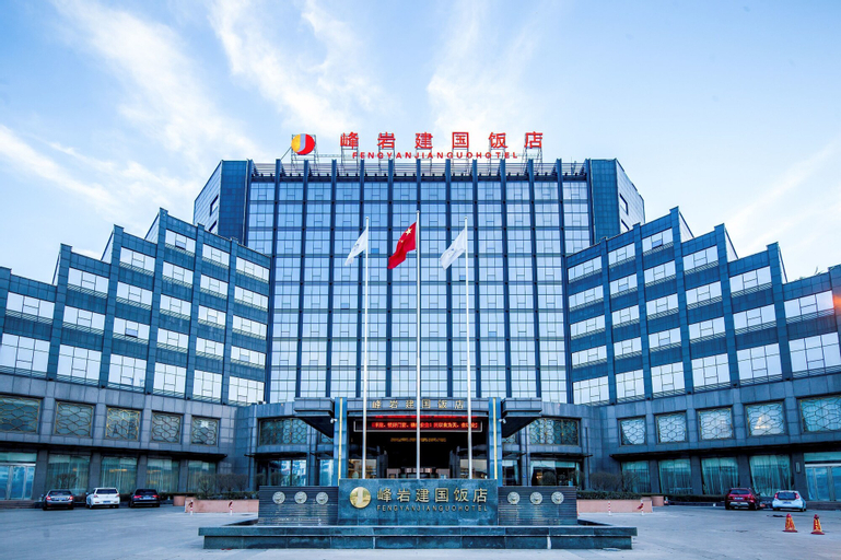 Fengyanjianguo Hotel, Jinzhong