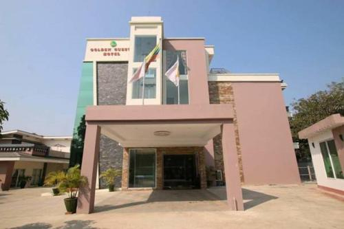 Golden Guest Hotel (Pyay), Pyay