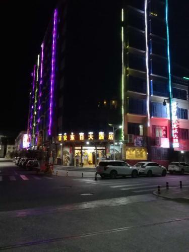 Ji'an Dongri Hotel, Chamdo