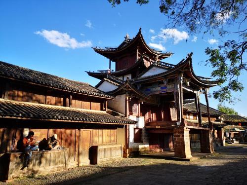 Liao She Yan Qing Tang Country House, Dali Bai