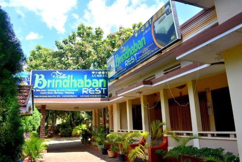 Brindhaban Rest, Nallur