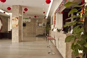 Super 8 Hotel, Ningde