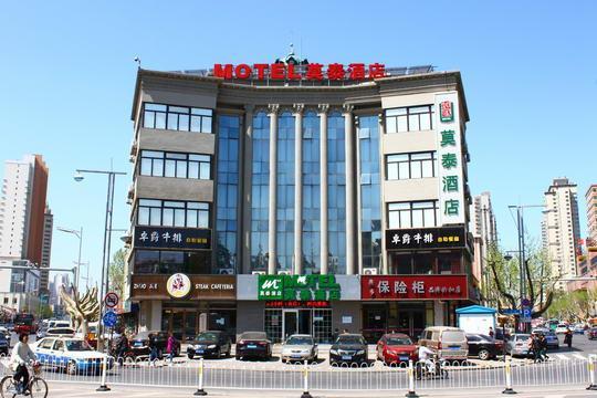 Motel-Dalian Jinzhou Ansheng Shopping Center, Dalian
