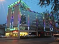 GreenTree Inn Xingtai Ren County Renmin Street, Xingtai