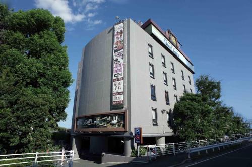 Hotel Baru (Adult Only), Saitama