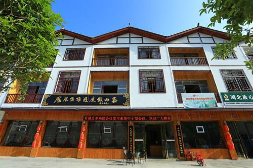 Fenghuang Fortress Tourism Holiday Guesthouse, Enshi Tujia and Miao