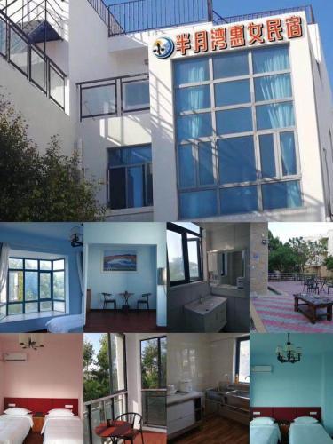 Banyue Bay Huinv Guesthouse, Quanzhou