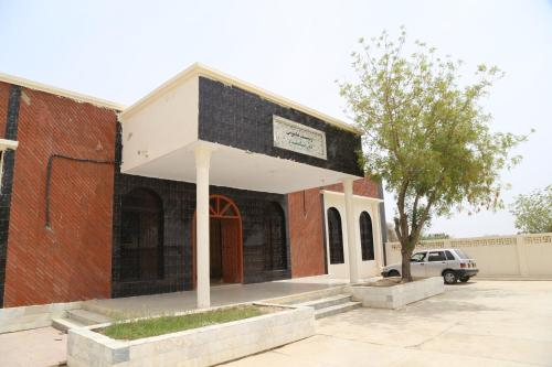 Laki Rest House STDC, Hyderabad