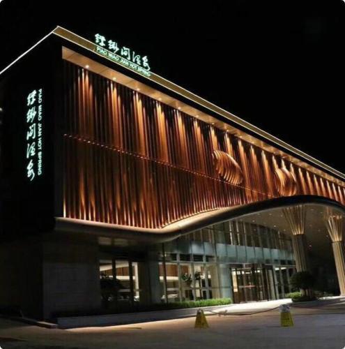 Hebei Yeshengyuan Resort Hotel, Shijiazhuang