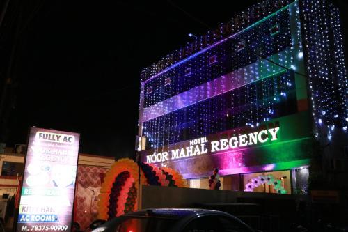 Hotel Noor Mahal Regency, Fatehgarh Sahib