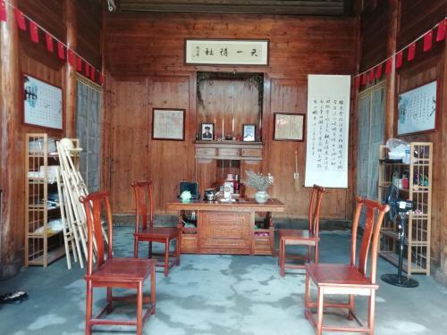 Jiang Xia Tang Huang Country House, Fuzhou