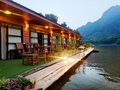 Ou River House, Ngoi