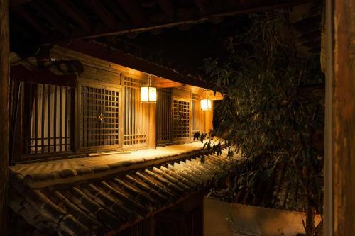 Ping She Inn, Dali Bai