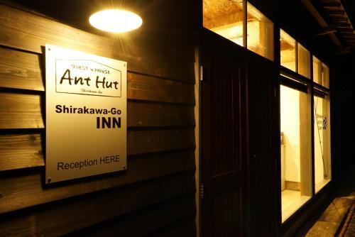 Shirakawa-Go INN, Shirakawa Village