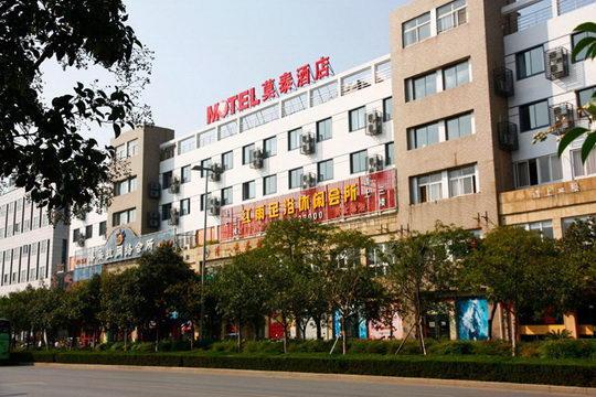 Motel-Huzhou Changxing Mingzhu Road, Huzhou