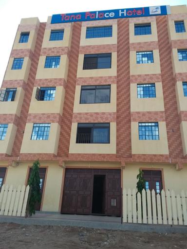 Tana Palace Hotel, Galole