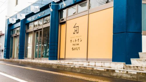 Hotinn Sendai Nagamachi, Sendai