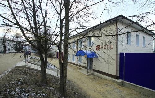 Hotel Dnepr, Dorogobuzhskiy rayon