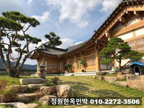 Garden Hanok House, Gwangyang