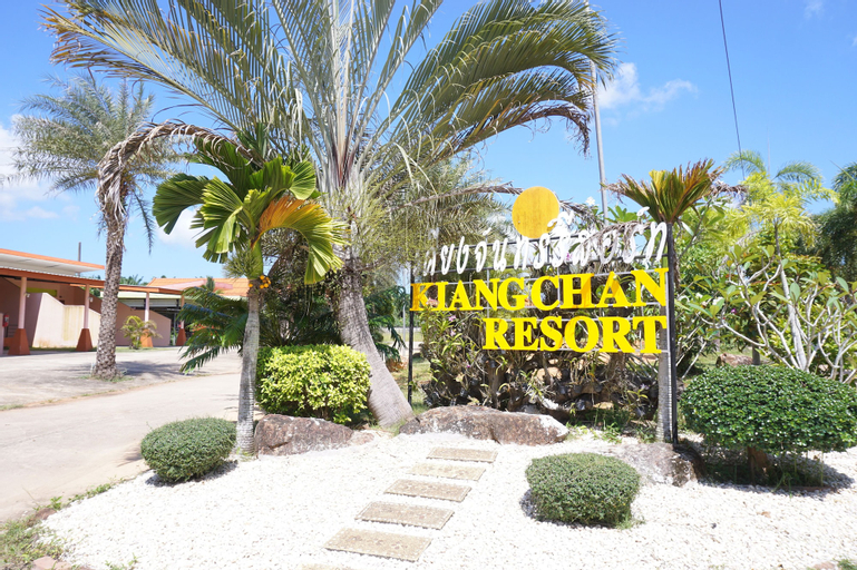 Kiangchan Resort, Sawi
