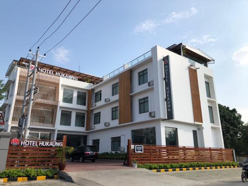 Hotel Hukaung, Myitkyina