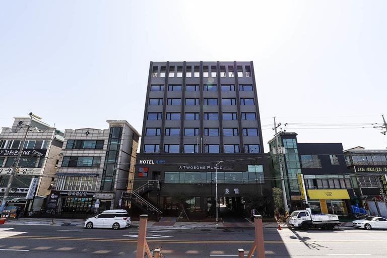 Oido Seahi Hotel, Siheung