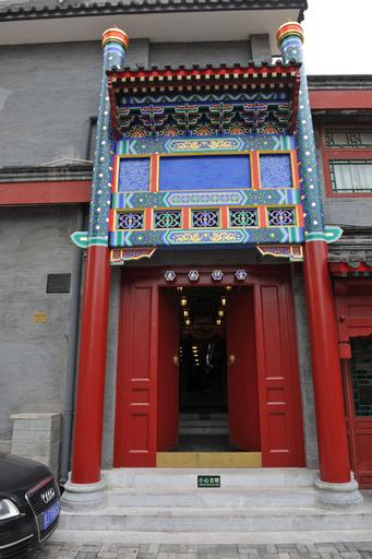 RHX Hotel Beijing, Beijing