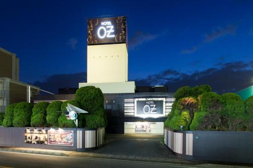 Hotel OZ (Adult Only), Ōnojō