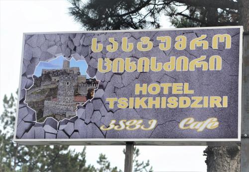 TSIKHISDZIRI, Akhaltsikhe