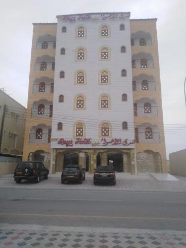 Golden Rays Hotel, Ibra