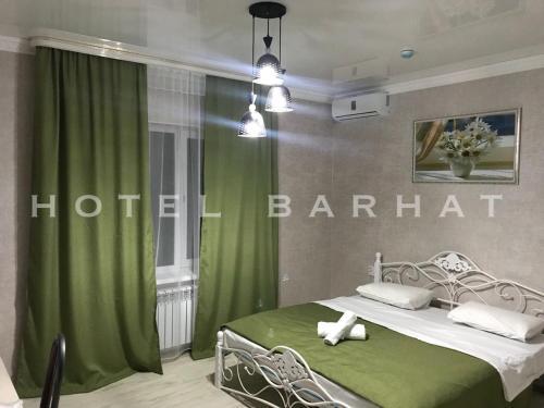 Hotel Barhat Аktobe, Aqtobe