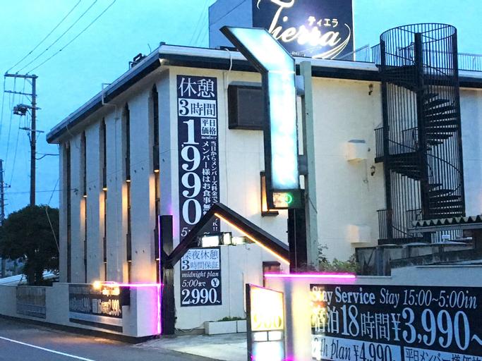 Hotel Tierra -Adults Only, Himeji