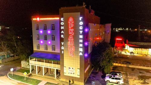 Arkalyk Hotel, Arkalyk