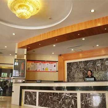 Yuxi Hotel, Nyingtri