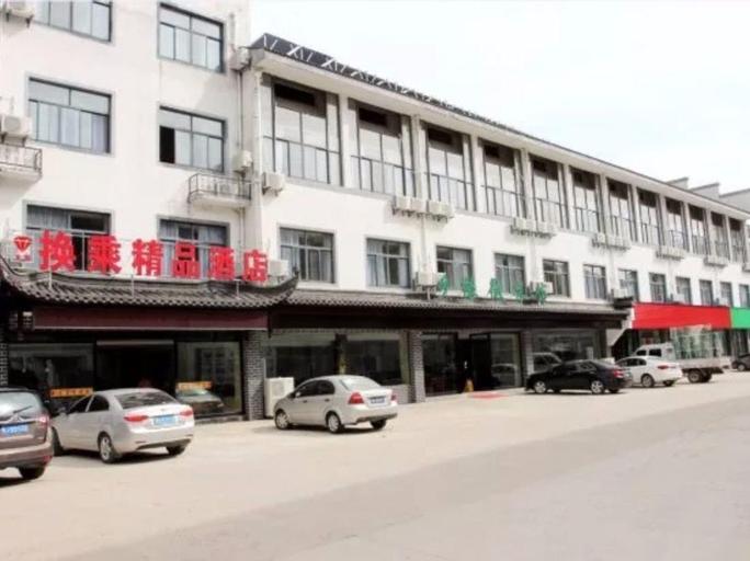 Huangshan Huancheng Boutique Hotel, Huangshan
