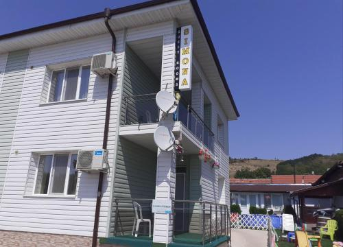 Guest Rooms Simona, Pleven