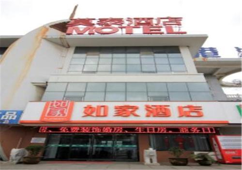 Motel Penglai Polar Ocean World, Yantai