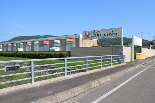 Hotel Shipirka(Adult Only), Kitami