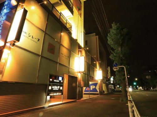 Hotel Shonan Sirenu _ Adults Only, Hiratsuka
