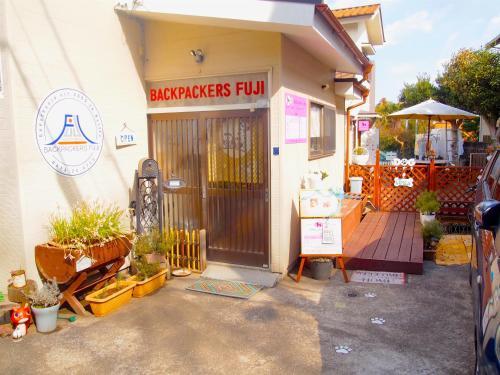 BACKPACKERS FUJI, Narita