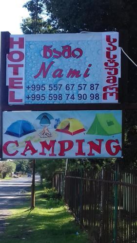 Hotel Nami, Lanchkhuti