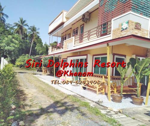 Siri Dolphins Resort, Khanom
