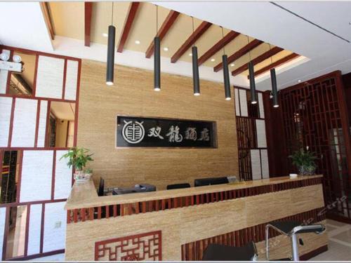 Binchuan Shuang Long Hotel, Dali Bai
