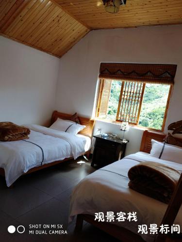 Dali Nuodeng Old Village Mountain View Guesthouse, Dali Bai
