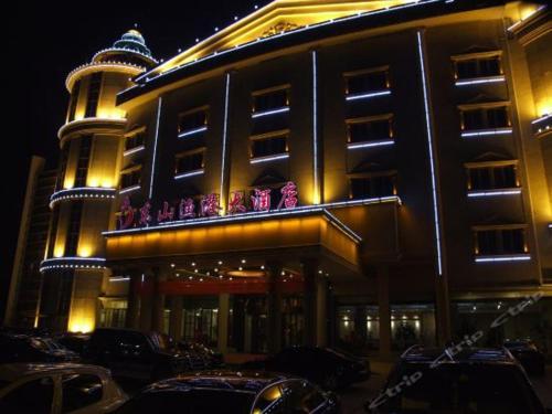 Dongshan Yugang Hotel, Nanjing