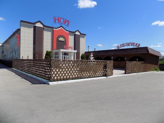 Hotel NOY, Melekesskiy rayon