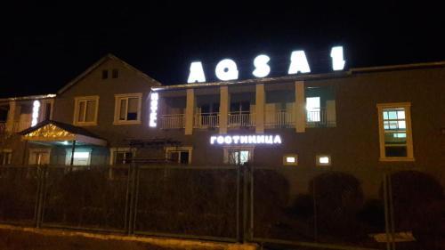 Aqsai, Inderskiy
